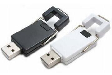 Swivel USB Flash Drive 2