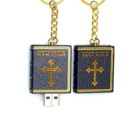 Custom USB Flash Drive 1