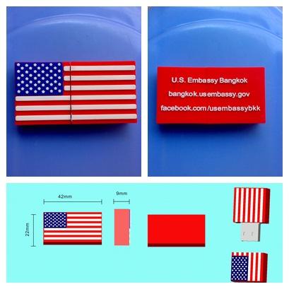 ขายส่ง แฟลชไดร์ฟยาง รูปธงชาติ รับผลิตแฟลชไดร์ฟยางหยอด ประกัน 5 ปี