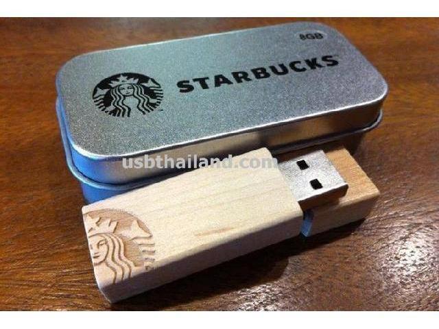 Flashdrive Starbucks