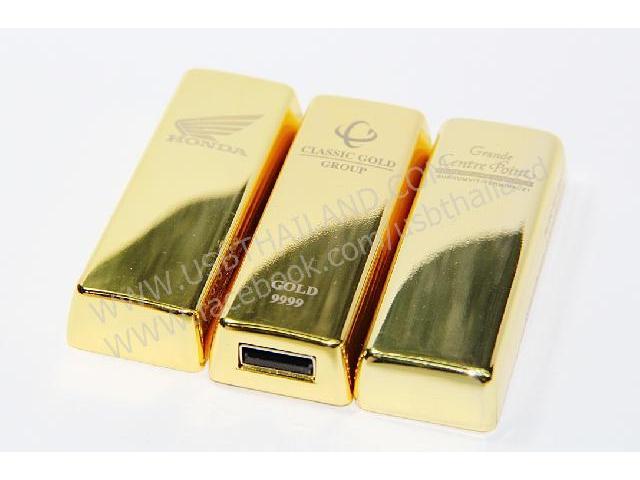 แฟลชไดร์ฟ ทองคำแท่ง พร้อมสกรีนโลโก้ เรารับผลิต thumb drive ราคาส่ง