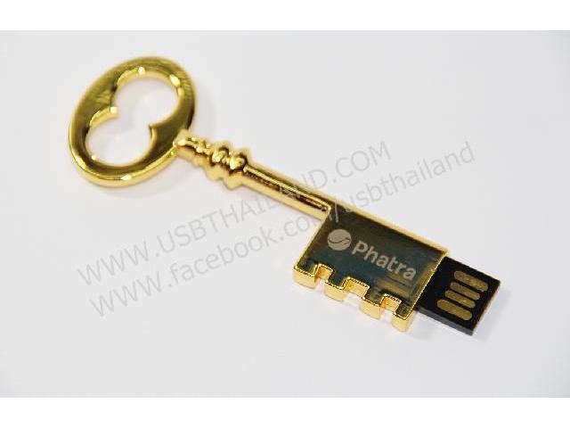 ผลิตแฟลชไดร์ฟ รูปกุญแจโบราณ สีทอง สกรีนโลโก้ ตราบริษัท Phatra ราคาส่ง