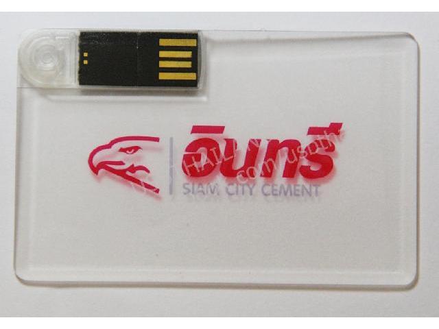 แฟลชไดร์ฟการ์ดแบบใส Card USB Flash Drive ราคาถูก พร้อมสกรีนโลโก้