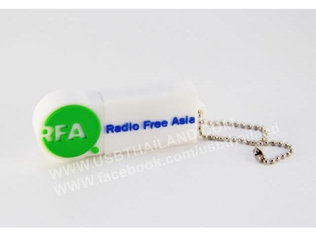 ขายส่ง แฟลชไดร์ฟยางหยอด รับผลิตแฟลชไดรฟ์ สกรีนโลโก้ RFA ราคาส่ง