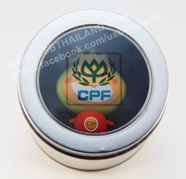 รับทำ รับผลิต แฟลชไดร์ฟพร้อมแพคเกจ สกรีนโลโก้ ขายส่งแฟลไดร์ฟยางหยอด CPF