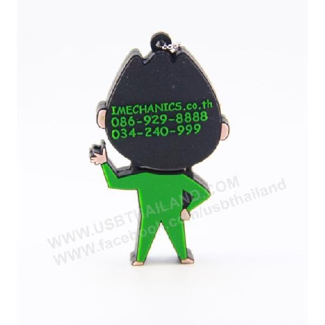 รับทำ ขายส่งและรับผลิตแฟลชไดรฟ์ยางหยอด thumb drive รูปมาสคอต ราคาถูก