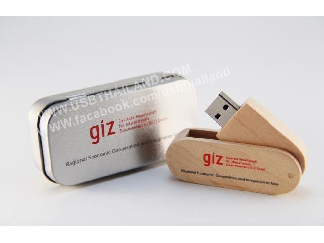 ของที่ระลึกพรีเมี่ยม เก๋ๆ รับผลิตแฟลชไดร์ฟไม้ พร้อมกล่องติด Logo ราคาถูก