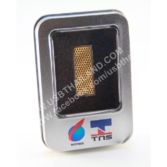 รับทำ ของพรีเมี่ยม พวงกุญแจแฟลชไดร์ฟ สกรีนโลโก้ กับกล่องอะลูมิเนียม ราคาถูก