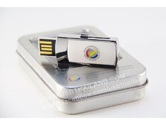 flash drive premium gift ผลิตแฟลชไดร์ฟสกรีนโลโก้ พร้อมกล่องอะลูมิเนียม