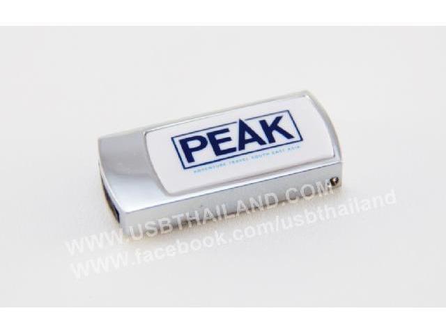 แฟลชไดร์ฟ พร้อมสกรีนโลโก้ ราคาส่ง USB ติดโลโก้ รับประกัน 5 ปี ราคาถูก