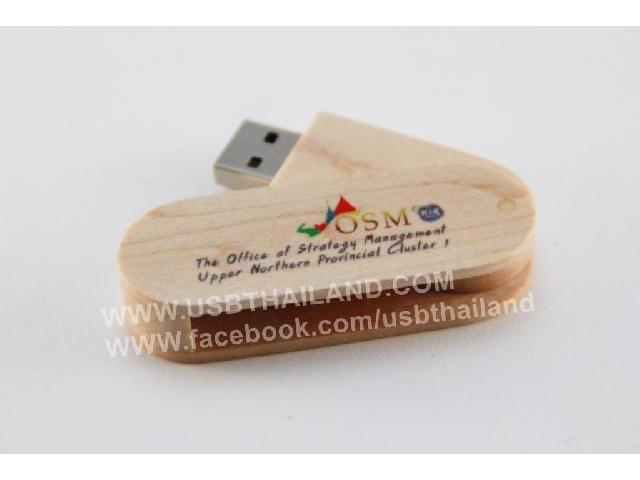 แฟลชไดร์ฟ พิมพ์โลโก้ ราคาส่ง USB ไม้ สกรีนโลโก้ รับประกัน 5 ปี ราคาถูก