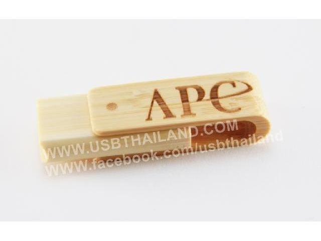 แฟลชไดร์ฟ APC 1