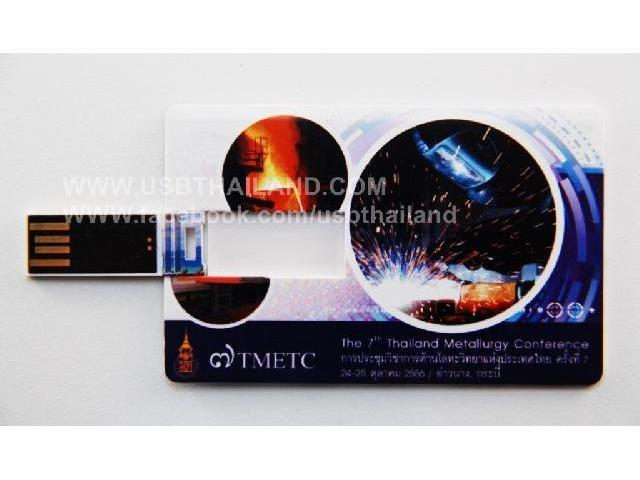 รับทำ ผลิตแฟลชไดร์ฟนามบัตร พร้อมพิมพ์ภาพตามแบบ รับทำ flash drive ราคาถูก