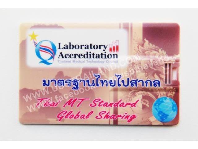 แฟลชไดร์ฟ Thailand LA Forum 2013 1