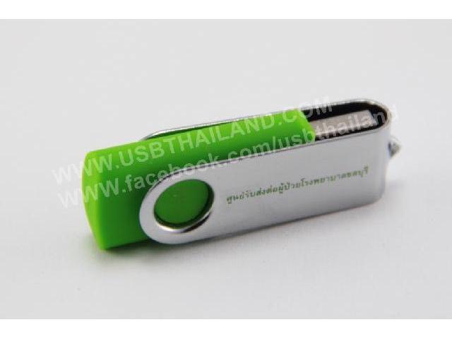 ผลิตแฟลชไดร์ฟสีเขียว สกรีนโลโก้ ชลบุรี สั่งผลิต thumb drive รับประกัน 5 ปี