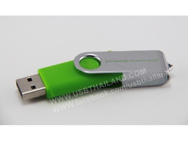 รับทำ ผลิตแฟลชไดร์ฟสีเขียว สกรีนโลโก้ ชลบุรี สั่งผลิต thumb drive รับประกัน 5 ปี