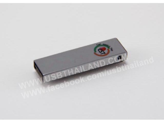 แฟลชไดร์ฟ มีที่เหน็บกระเป๋า รับผลิต Flash Drive พร้อมสกรีนโลโก้ ราคาถูก