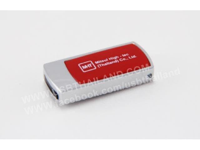 แฟลชไดร์ฟ สีแดง ราคาถูก ขายส่ง Thumb Drive พลาสติก สกรีนโลโก้ อยุธยา
