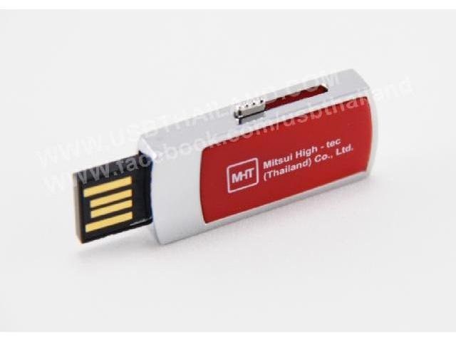 รับทำ แฟลชไดร์ฟ สีแดง ราคาถูก ขายส่ง Thumb Drive พลาสติก สกรีนโลโก้ อยุธยา