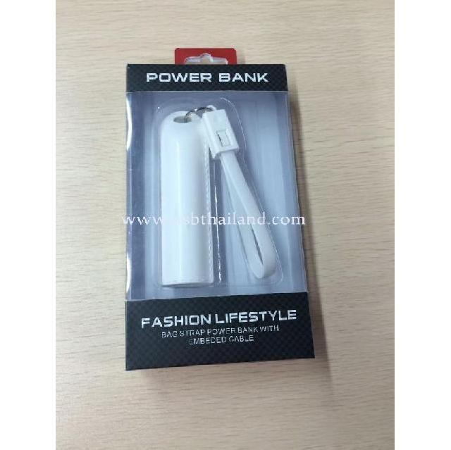 Bagstrap Powerbank 4400 mAh 2