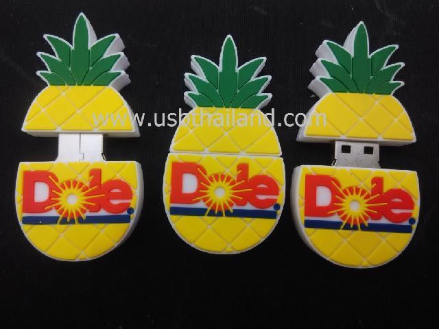 แฟลชไดร์ฟ ยางหยอด รูปผลไม้ รับผลิต usb thumb drive รูปสับปะรด ประจวบ