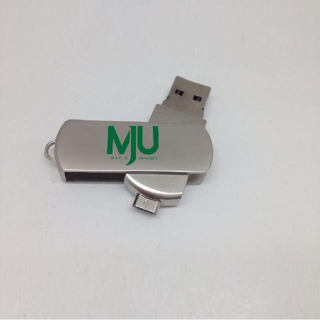 OTG แฟลชไดร์ฟมือถือ USB แฟลชไดร์ฟซัมซุง แฟลชไดร์ฟหัวเหว่ย