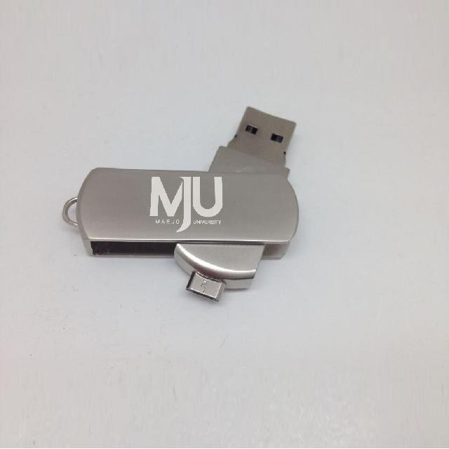 OTG แฟลชไดร์ฟมือถือ USB แฟลชไดร์ฟซัมซุง แฟลชไดร์ฟหัวเหว่ย 1