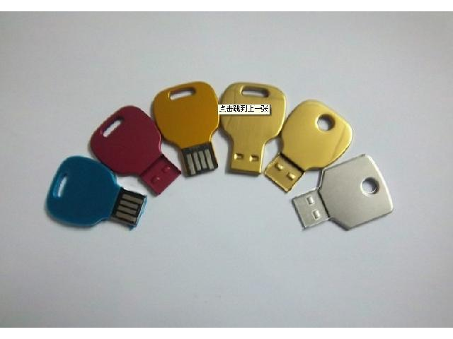 รับทำ รับผลิต flash drive สั่งทำ ทรัมไดร์ฟกุญแจรถ รับทำ แฮนดี้ไดร์ฟ ราคาโรงงาน