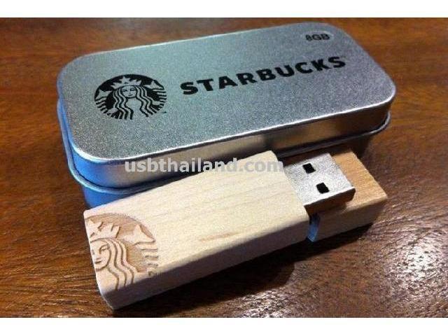 รับทำ แฟลชไดร์ฟไม้สตาร์บัค Flash drive รุ่นไหนขายดี แต่รุ่นนี้ ขายส่ง ราคาโรงงาน
