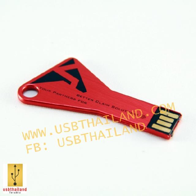 แฟลชไดร์ฟรูปกุญแจ สั่งทำ แฟลชไดร์ฟตามแบบของลูกค้า รับผลิตตามสั่ง