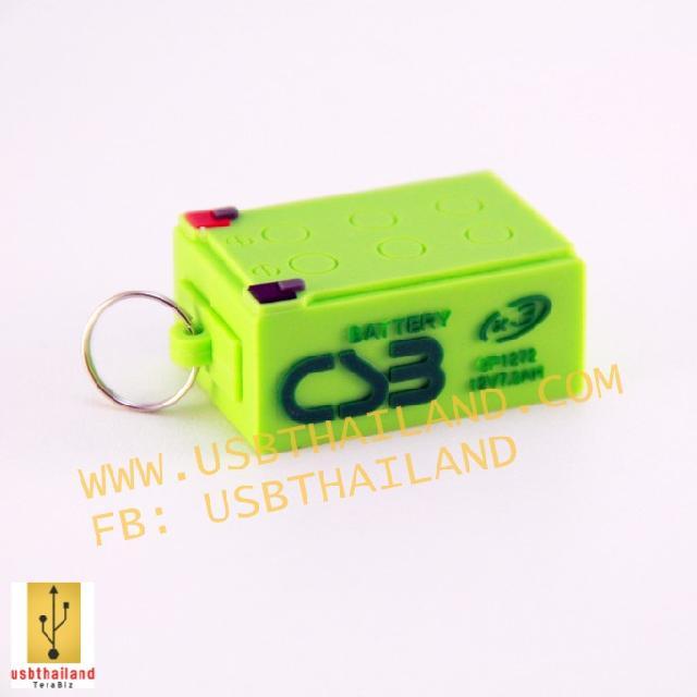 รับทำ แฟลชไดรฟ์ยางหยอด CBS Battery แฟลชไดร์ฟสั่งทำ ขึ้นแบบใหม่ ราคาส่ง