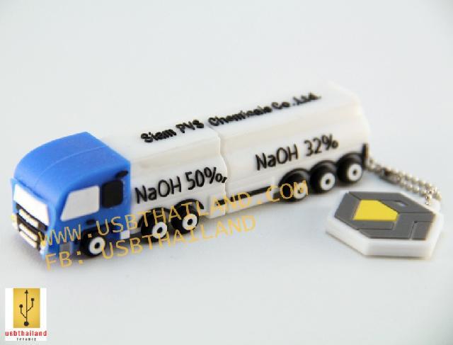 แบบขึ้นโมล์ดใหม่ แฟลชไดร์ฟรถบรรทุกสารเคมี สั่งทำแฟลชไดร์ฟยางหยอด 2
