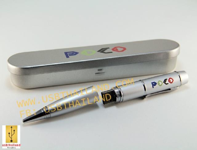 กล่องเหล็กใส่ปากกาขนาด 178*38*20 1