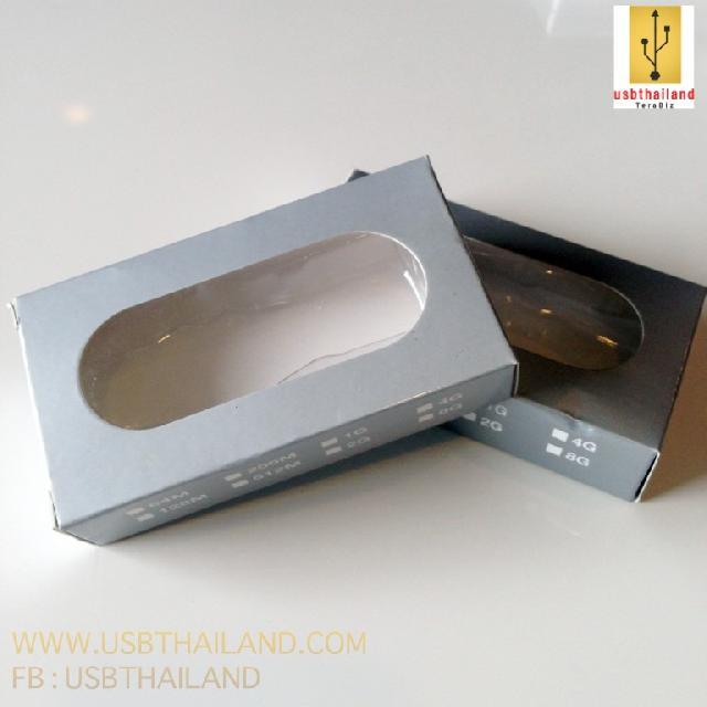 กล่องกระดาษมีหน้าต่าง ขนาด 90*48*20 mm
