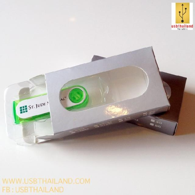 กล่องกระดาษมีหน้าต่าง ขนาด 90*48*20 mm 1