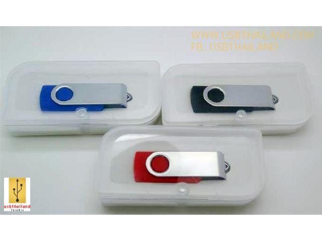 กล่องพลาสติกใส ฝาแม่เหล็ก ขนาด 95*45*20 mm 3