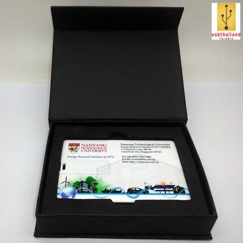 กล่องกระดาษสีดำฝาปิดแถบแม่เหล็กขนาด(ฝาติดกับกล่อง)110*85*26 1