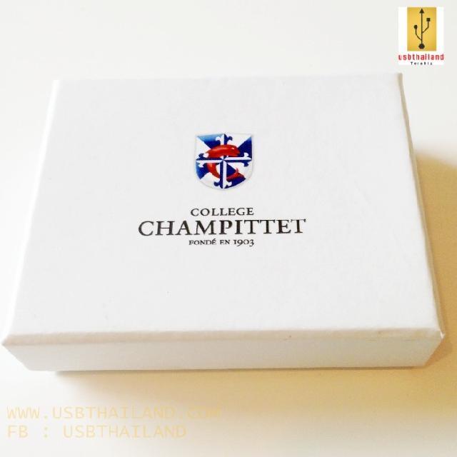 กล่องกระดาษสีขาว ฝาแยก ขนาด 120*85*26 mm 1