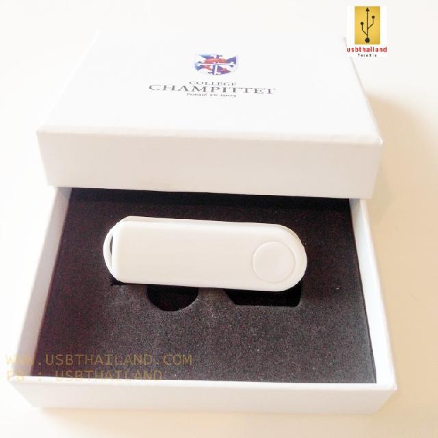กล่องกระดาษสีขาว ฝาแยก ขนาด 120*85*26 mm 2