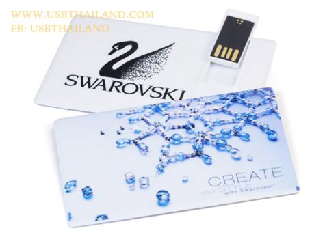 แฟลชไดร์ฟ การ์ด Card Flash Drive รุ่นใหม่ล่าสุด สกรีนลายสวยงาม เรียบหรู