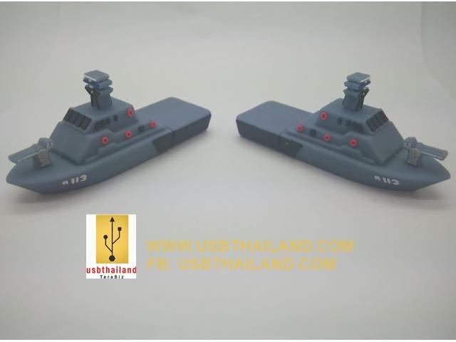 แฟลชไดร์ฟรูปเรือ แฟลชไดร์ฟสั่งทำขึ้นแบบใหม่ รับผลิต ทรัมไดร์ยาง ราคาส่ง