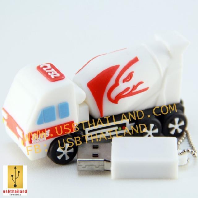 แฟลชไดร์ฟยางหยอดพีวีซี รถปูนอินทรี ขายส่งทรัมไดร์ราคาถูก USB ราคาส่ง