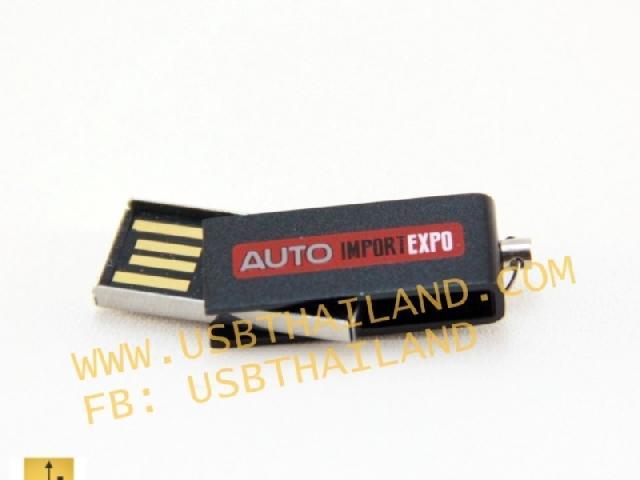 แฟลชไดร์ฟติดโลโก้ สั่งทำ Flash Drive แบบหมุน พร้อมสกรีนโลโก้ ราคาถูก 1