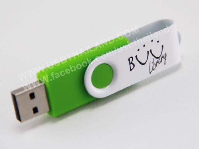 แฟลชไดร์ฟติดโลโก้ สั่งทำ Flash Drive แบบหมุน พร้อมสกรีนโลโก้ ราคาถูก 3