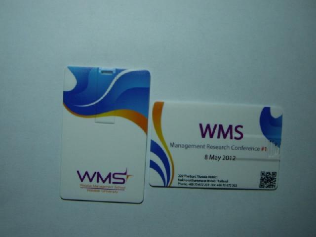 รับทำแฟลชไดร์ฟ พร้อมสกรีนโลโก้ แบบการ์ด card flash drive printed logo 1