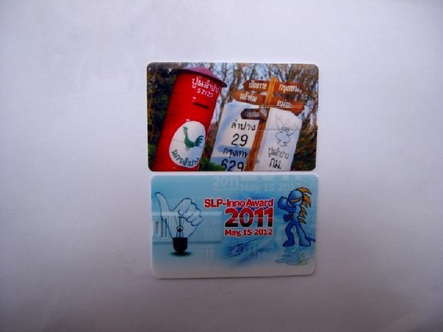 รับทำแฟลชไดร์ฟ พร้อมสกรีนโลโก้ แบบการ์ด card flash drive printed logo 2