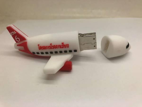 รับทำ แฟลชไดร์ฟ ยางหยอด 3 มิติ รับผลิต USB รูปเครื่องบิน ราคาโรงงาน สามมิติ