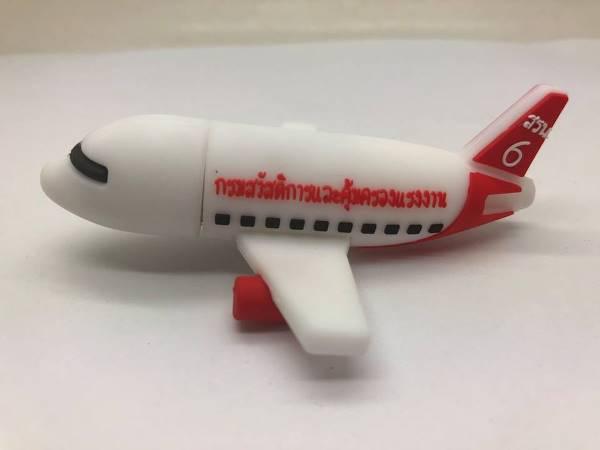สั่งผลิต แฟลชไดร์ฟ ยางหยอด 3 มิติ รับผลิต USB รูปเครื่องบิน ราคาโรงงาน สามมิติ