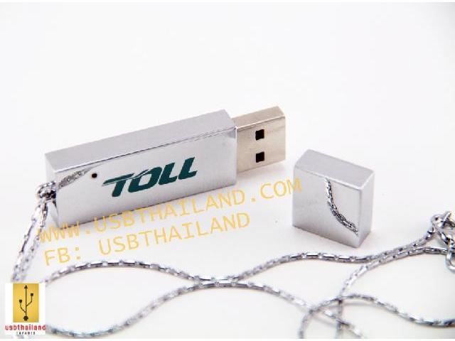 สั่งทำ แฟลชไดร์ฟแบบเหล็ก รับผลิต flash drive ติดโลโก้ มาพร้อมพวงกุญแจ สวยๆ