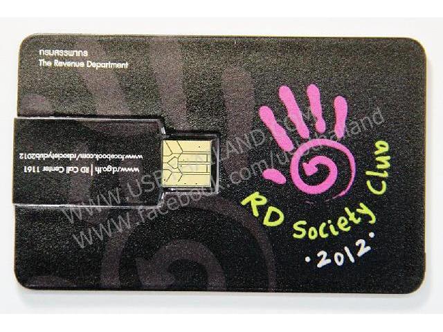 ทรัมไดร์ฟการ์ดสั่งทำ แฮนดี้ไดร์ฟนามบัตร สั่งผลิตทัมไดร์ฟบัตรเครดิต ราคาถูก